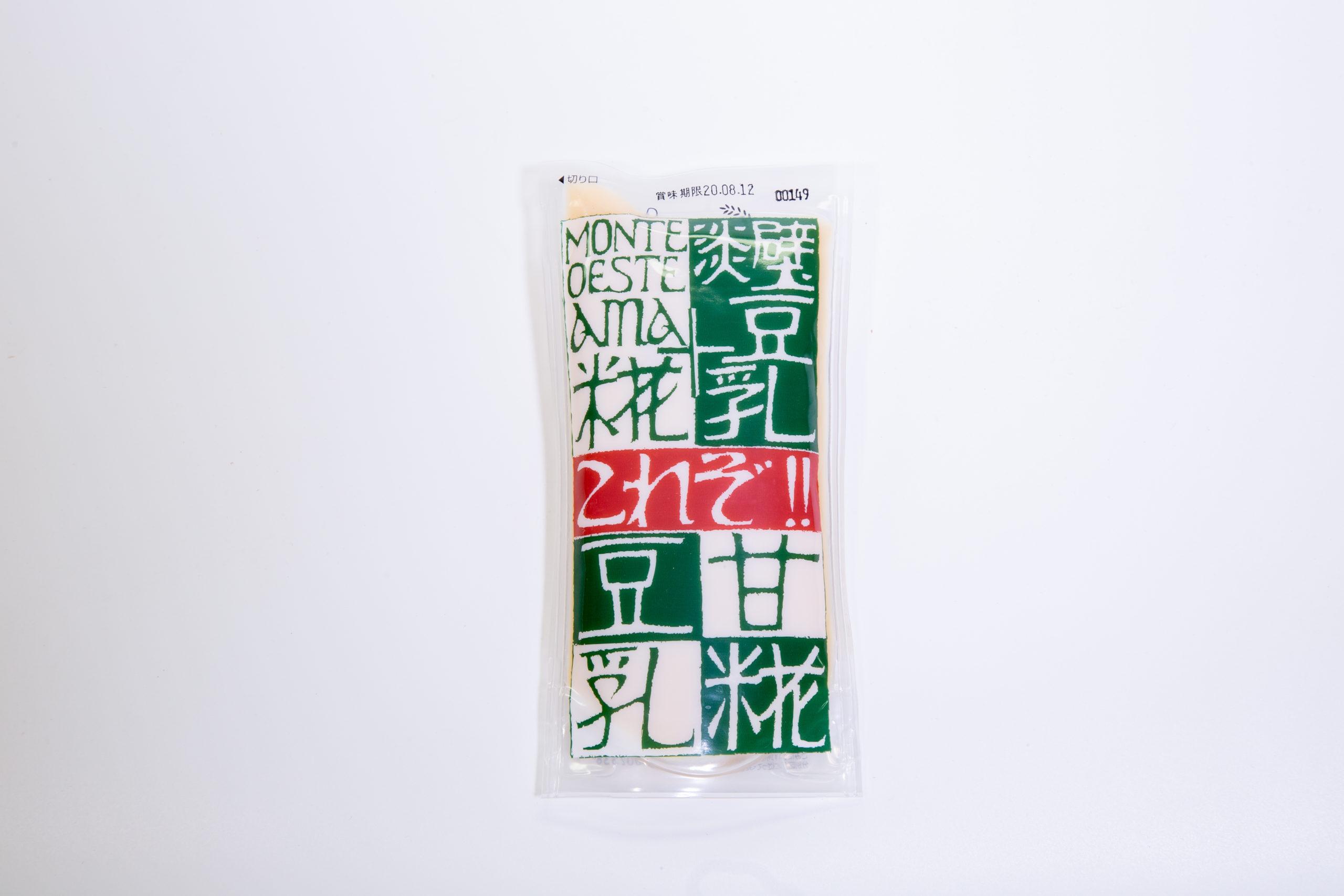 椿き家 甘糀豆乳