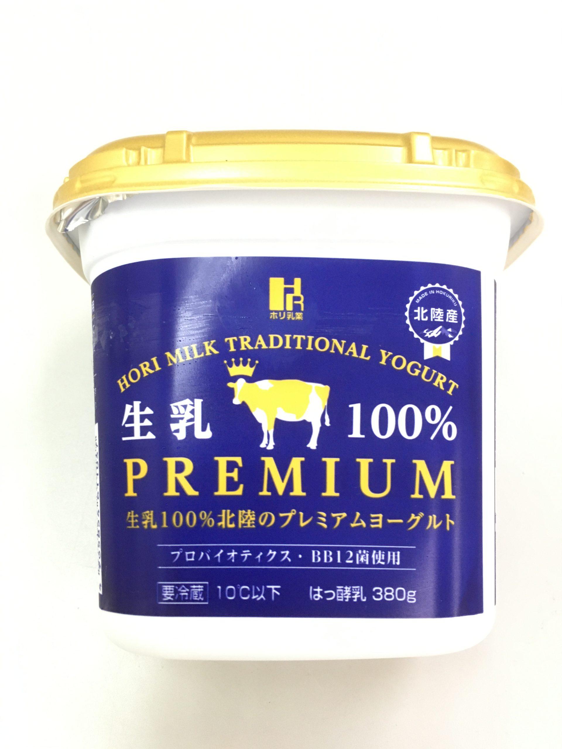 生乳100%北陸のプレミアムヨーグルト
